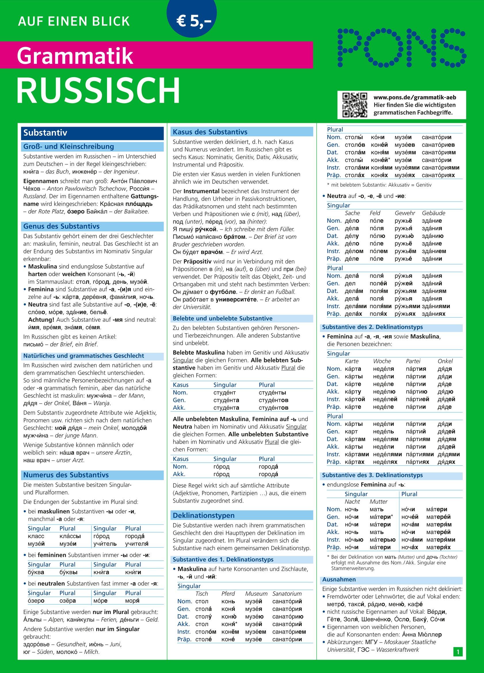 PONS Grammatik Auf Einen Blick Russisch  PONS Auf Einen Blick