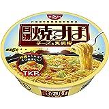 日清食品 日清 焼すぱ チーズと黒胡椒 100g×12個
