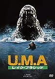 【Amazon.co.jp限定】U.M.A レイク・プラシッド (オリジナルカード付き) [DVD]
