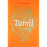 Tamil – A Biography