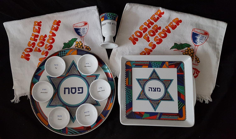 モザイクStar of David 9 Piece Passover Sederプレートセット+ボーナス2 Passoverタオル B01BMQ5VZO
