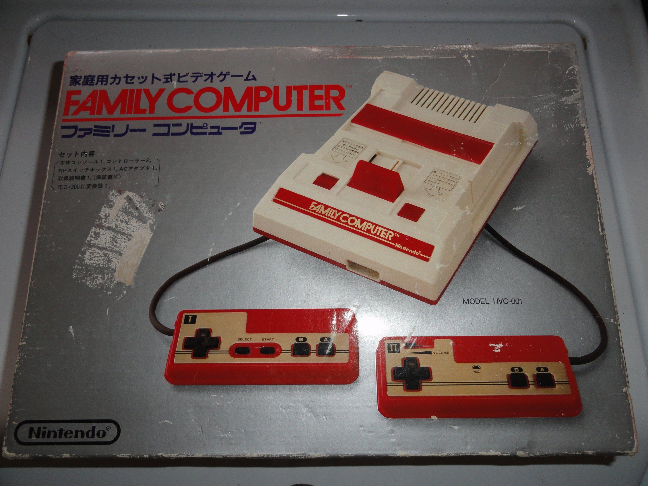 Nintendo Famicom (Family Computer System), Original 1983 Japanese Console by Nintendo (Image #2)
