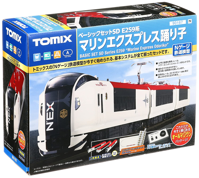 TOMIX Nゲージ ベーシックセットSD E259系 マリンエクスプレス踊り子 90167 鉄道模型 入門セット B00MIMDL8G