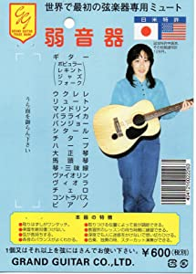 パッケージのデザインが昭和40年代から替わっていません(草)