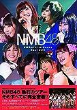 NMB48 Live House Tour 2016 PHOTOBOOK~張り付き 騒ぎ撮り 再び! ~ ([バラエティ])