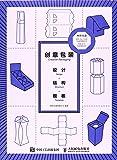创意包装 设计+结构+模板
