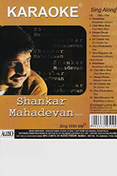 Shankar Mahadevan - karaoke Shankar Mahadevan Volume 1 Sing With Me