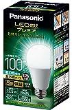 パナソニック LED電球 口金直径26mm プレミア 電球100形相当 昼白色相当(12.5W) 一般電球 全方向タイプ 1個入り 密閉器具対応 LDA13NGZ100ESW