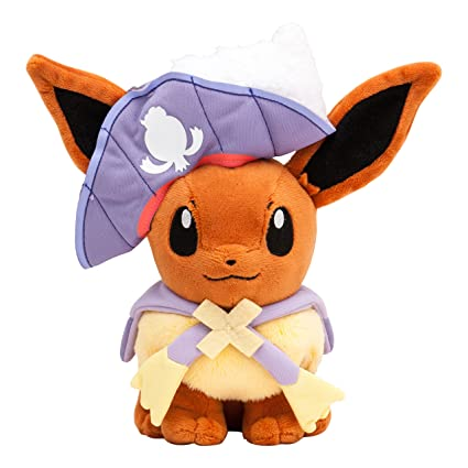 pokemon center original plush stuffed doll pokmon halloween circus eevee japan import released on september