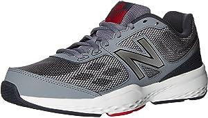 New Balance Men's MX517v1 Training Shoe