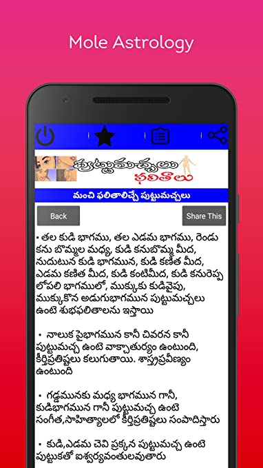Amazon com: Mole Astrology in telugu: Appstore for Android
