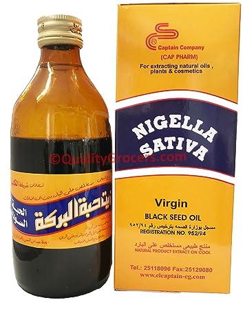El Captain Virgin Black Seed Oil Nigella Sativa 250ml (Largest Size)