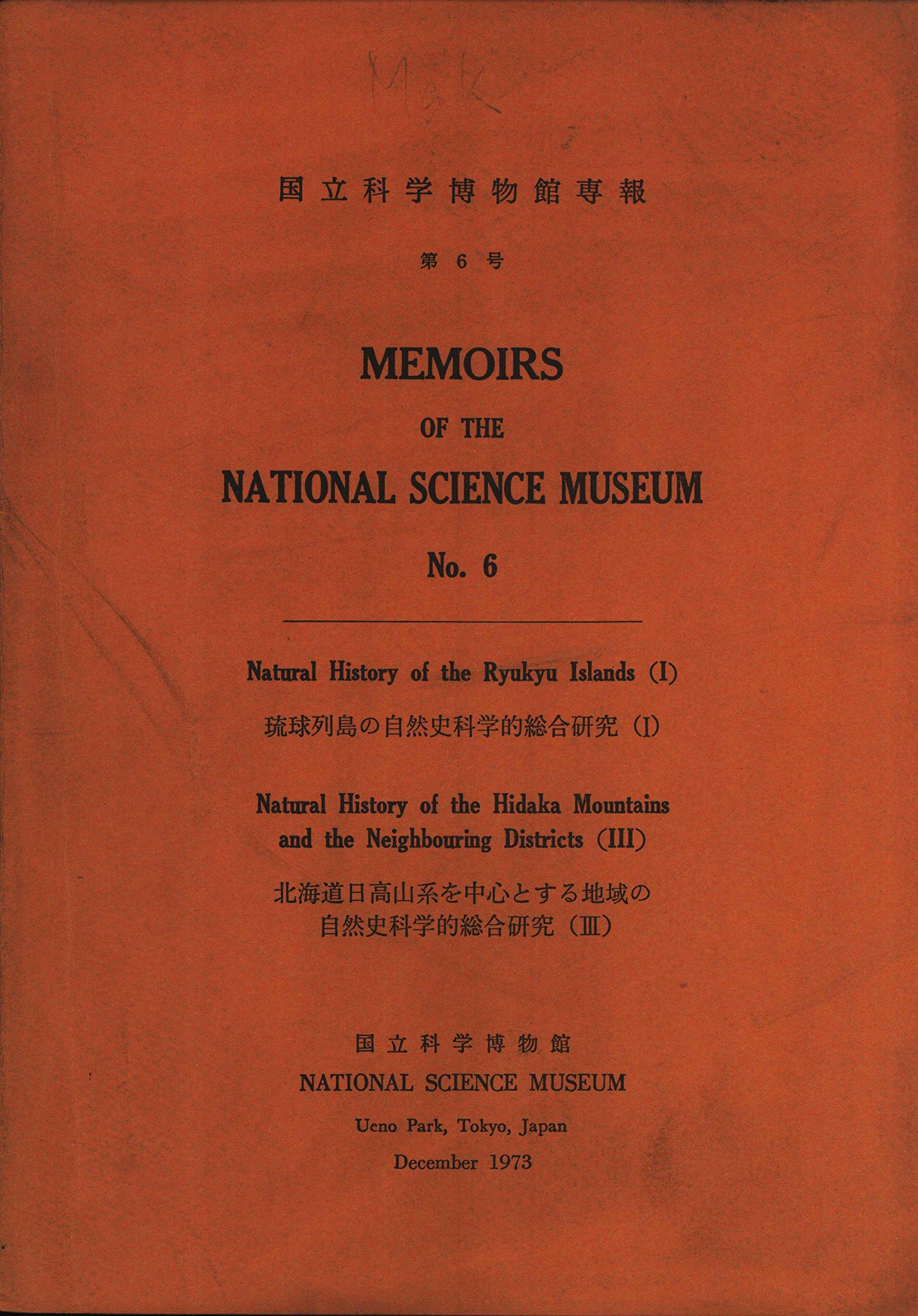 Natural History Of The Ryukyu Islands I Natural History