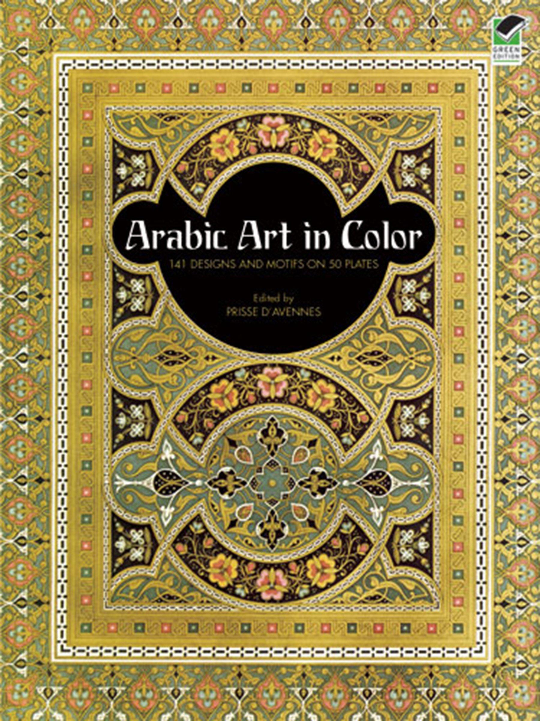 Arabic Art in Color (Dover Pictorial Archive): Prisse d'Avennes ...
