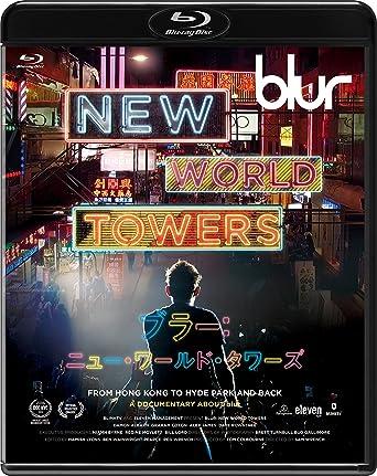 amazon co jp blur new world towers blu ray dvd ブルーレイ