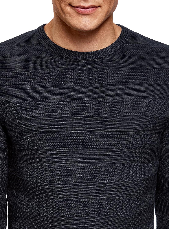 oodji Ultra Hombre Jersey B/ásico con Cuello Redondo