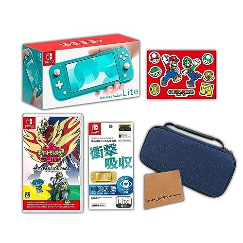 Nintendo Switch Lite ホリデーセット
