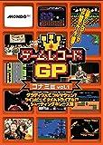 ゲームレコードGP コナミ篇Vol.1~グラディウスで、フルマラソン?ツインビーでタイムトライアル!?シューティング&レース篇~ [DVD]