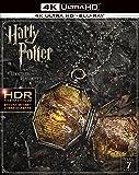 ハリー・ポッターと死の秘宝 PART1<4K ULTRA HD&ブルーレイセット>(3枚組) [Blu-ray]