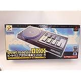 ビートマニア2 DX コントローラ