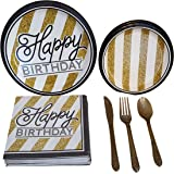 Black & Gold Glitter Happy Birthday Supplies Party Pack - Dinner Plates, Dessert Plates, Napkins and Gold Sparkle Cutlery (Forks Knives Spoons)