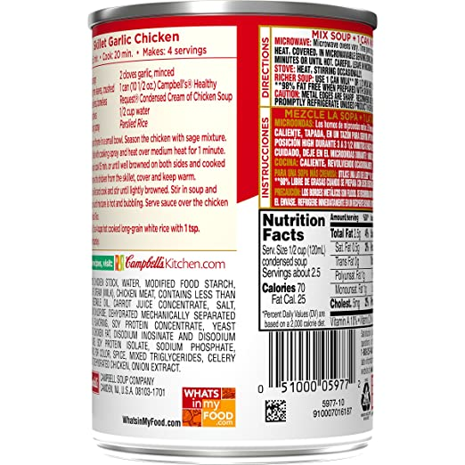 Campbells Condensed Healthy Request Cream of Chicken Soup, 10.5 oz. Can (Pack of 12)
