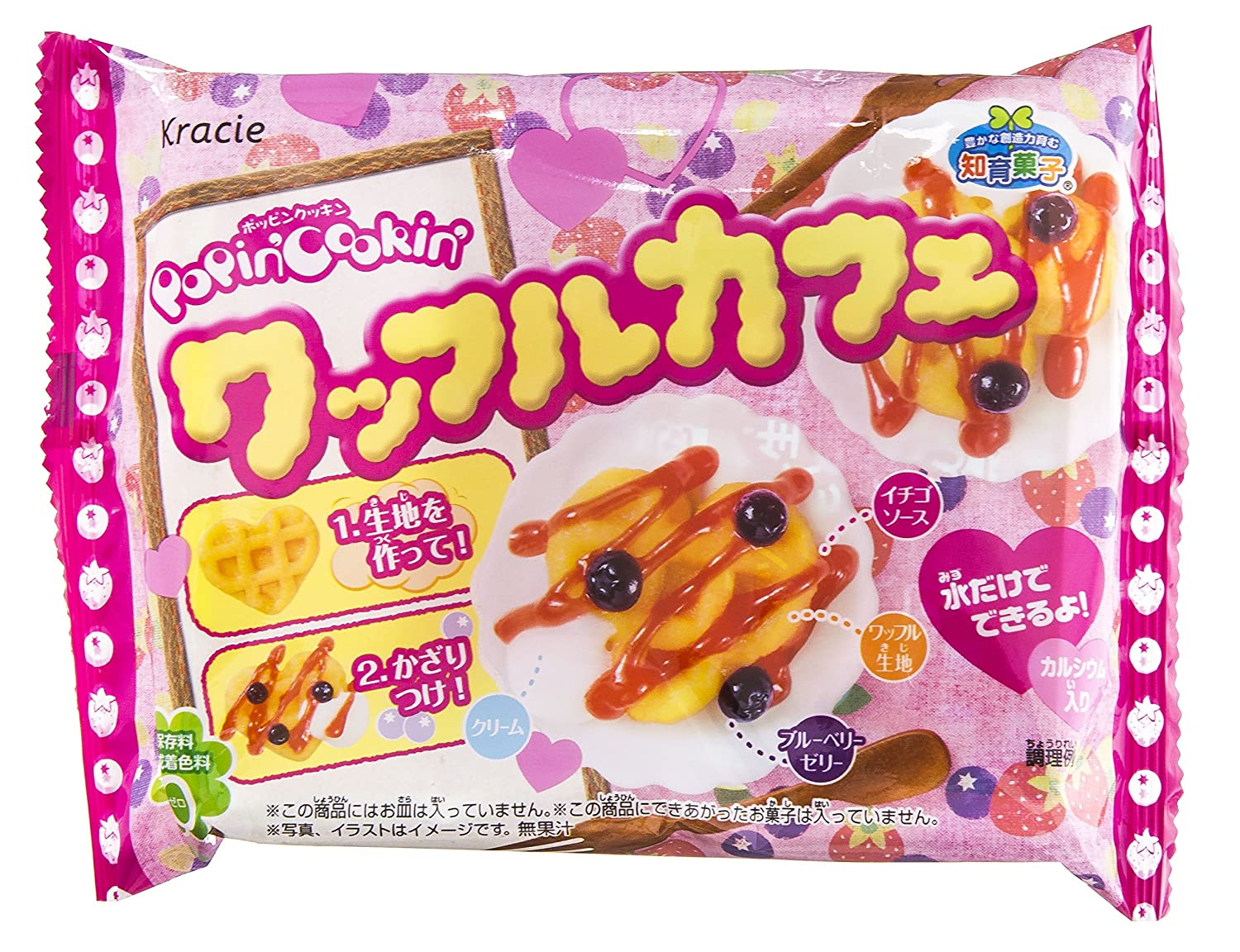 Popin cookin amazon - Amazon Com New Kracie Popin Cookin Waffle Cafe Diy Happy Kitchen Kit Gummy Candy Grocery Gourmet Food