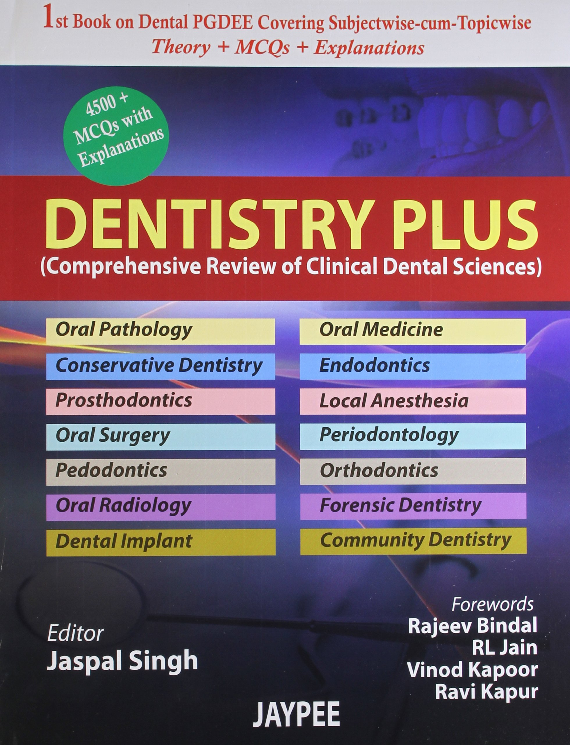 Buy Dentistry Plus(Comprehensive Review Of Clinical Dental Science ...