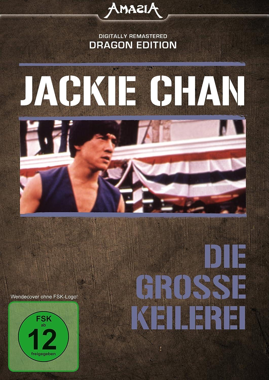 Die große Keilerei (Dragon Edition) [Alemania] [DVD]: Amazon ...