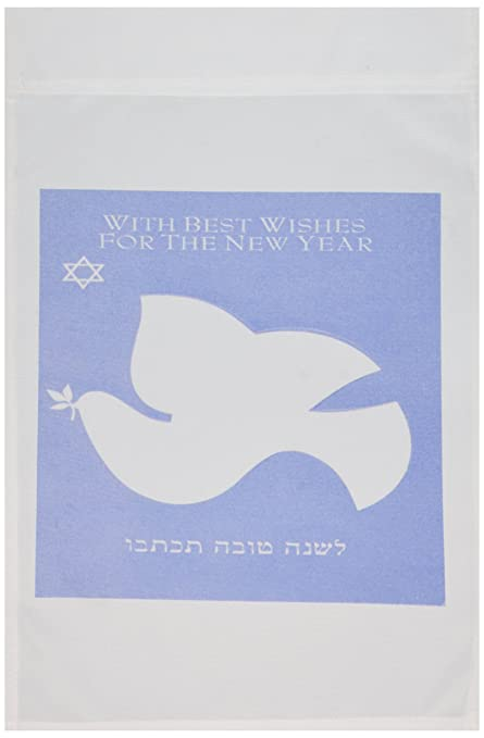 Amazon 3drose Fl1537891 Jewish New Year With Peace Dove