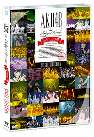 Amazon com: Akb48 - In Tokyo Dome 1830M No Yume-Single Selection