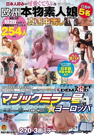 Share your Genuine japanese porn good