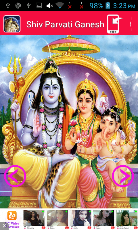 Amazoncom Shiv Parvati Ganesh Wallpaper Appstore For Android