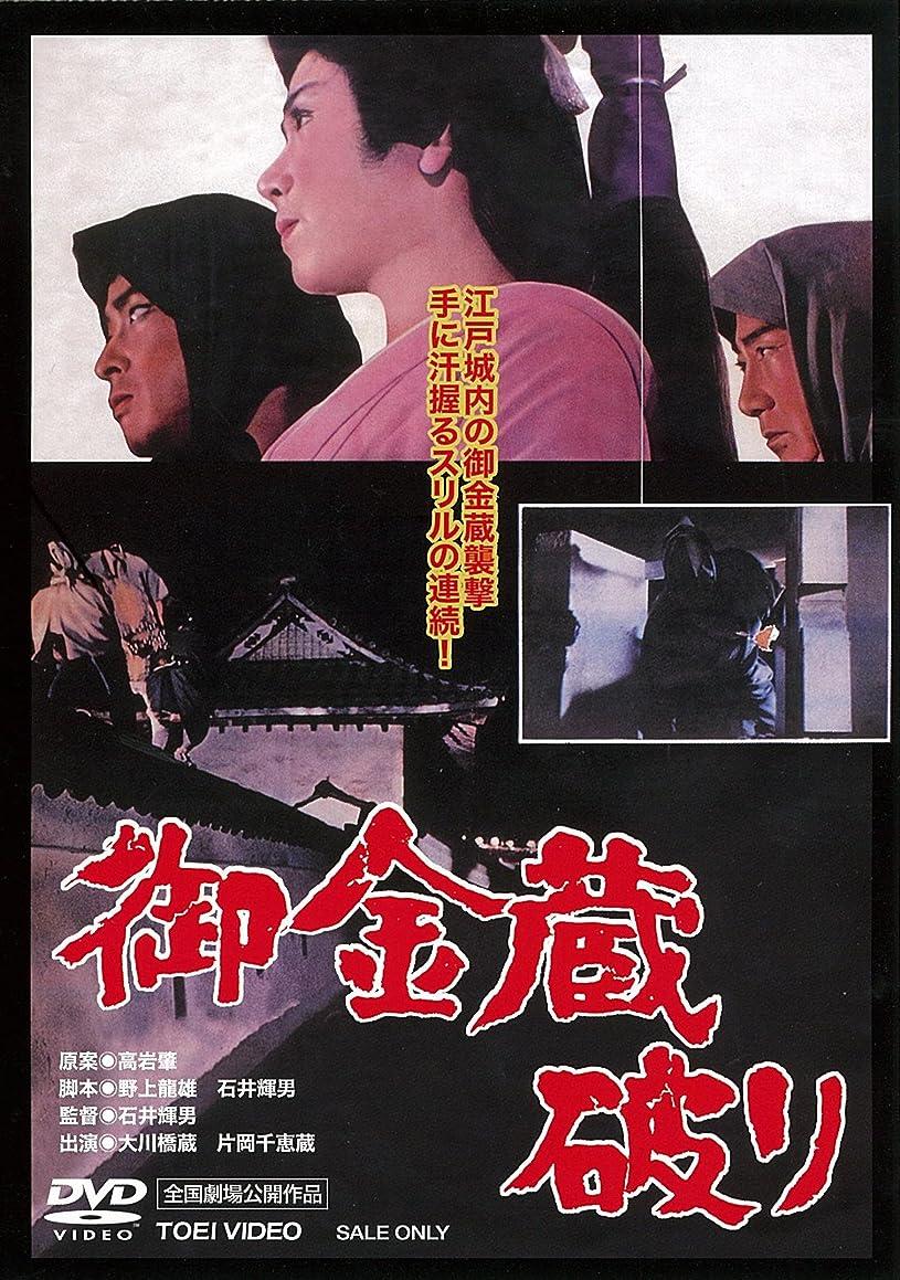 軽減するエチケットフクロウ悪霊島 [DVD]