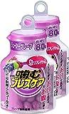 【まとめ買い】噛むブレスケア 息リフレッシュグミ ジューシーグレープ ボトルタイプ お得な80粒×2個(160粒)