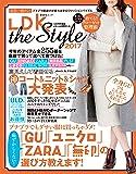 LDK the Style 2017 (晋遊舎ムック)