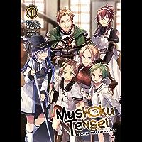 Mushoku Tensei: Jobless Reincarnation (Light Novel) Vol. 1 (English Edition)