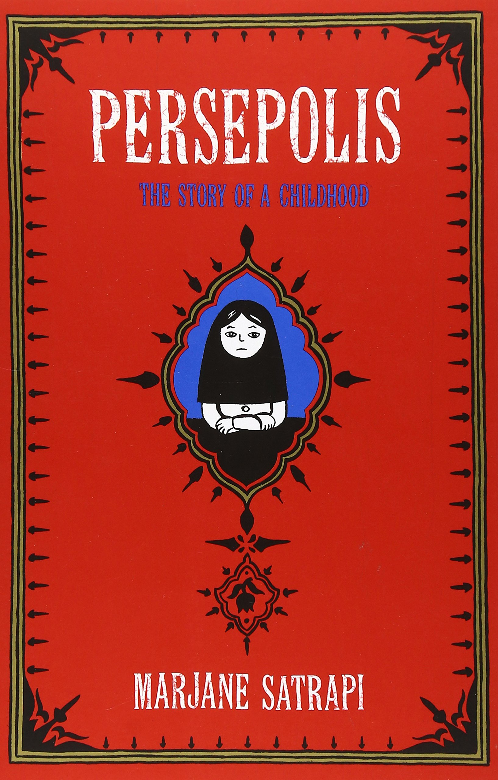 persepolis the story of a childhood pantheon graphic novels persepolis the story of a childhood pantheon graphic novels marjane satrapi 8601419944736 amazon com books