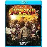 ジュマンジ/ウェルカム・トゥ・ジャングル (オリジナルカード付き) [AmazonDVDコレクション] [Blu-ray]