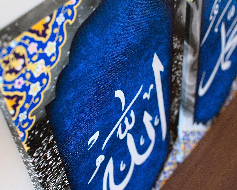 Unique Design Canvas Wall Art Design 150x70cm 60x28 inches Gray Islamic Canvas Wall Art,5 Pieces Islamic Art Canvas Al Falaq and Al Nas Surah Ayatul Kursi