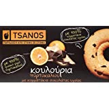 TSANOS Traditional Greek Cookies Orange With Dark Chocolate Flakes, 100 gm
