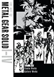 The Art of Metal Gear Solid: 1-4