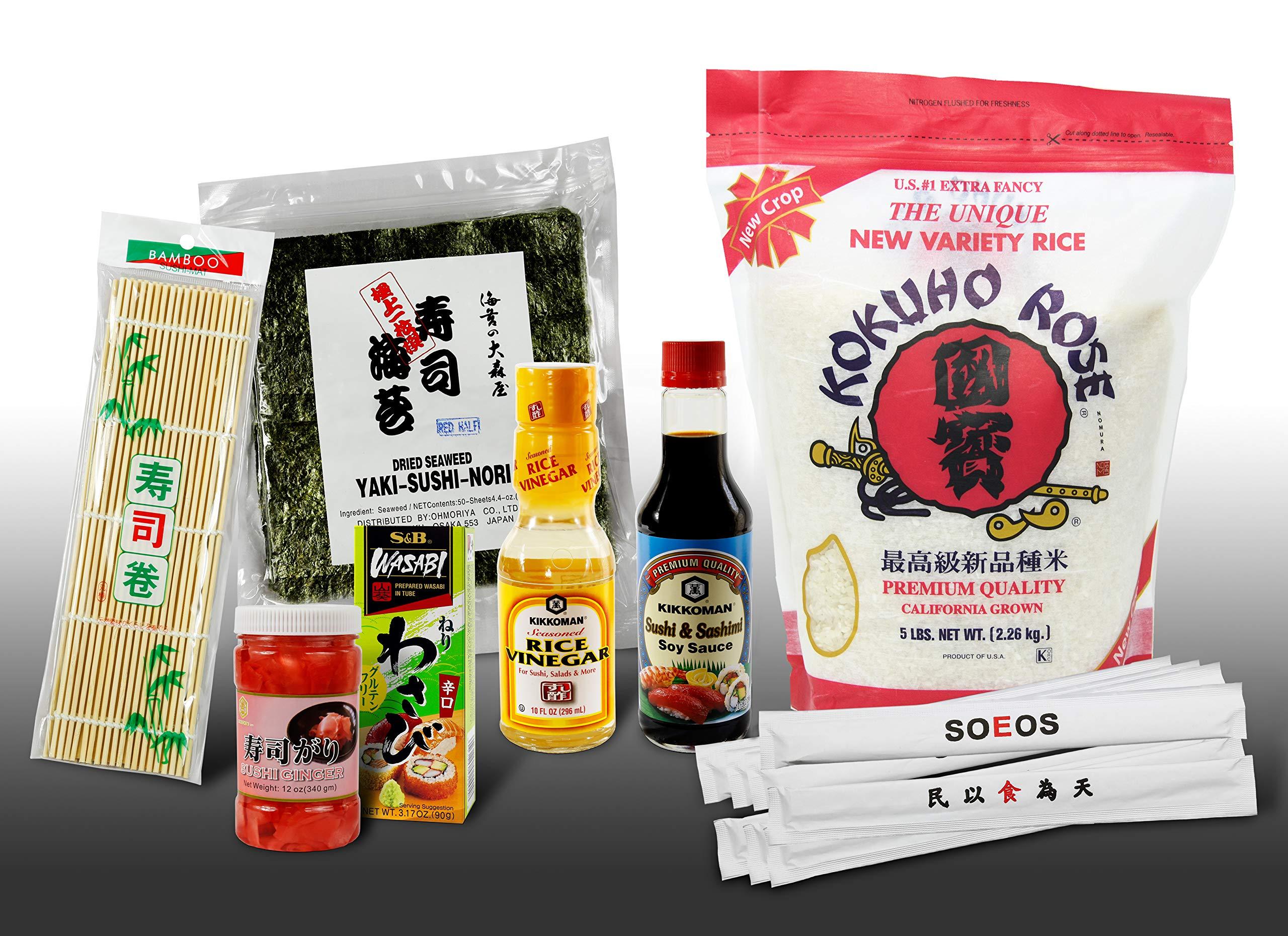 Soeos Complete Sushi Gift Box with Sushi Rice, Sushi Nori, Sushi Maker Mat, Ginger, Wasabi, Vinegar, Soy Sauce, Chopsticks