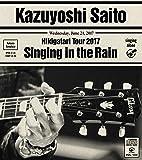 """「斉藤和義 弾き語りツアー 2017 """"雨に歌えば"""" Live at 中野サンプラザ 2017.06.21」 (初回限定盤)"""