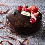 銀座千疋屋 ベリーのチョコレートケーキ お届け:12月23日 クリスマスケーキ予約 2019