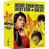 福星シリーズBox set [Blu-ray]