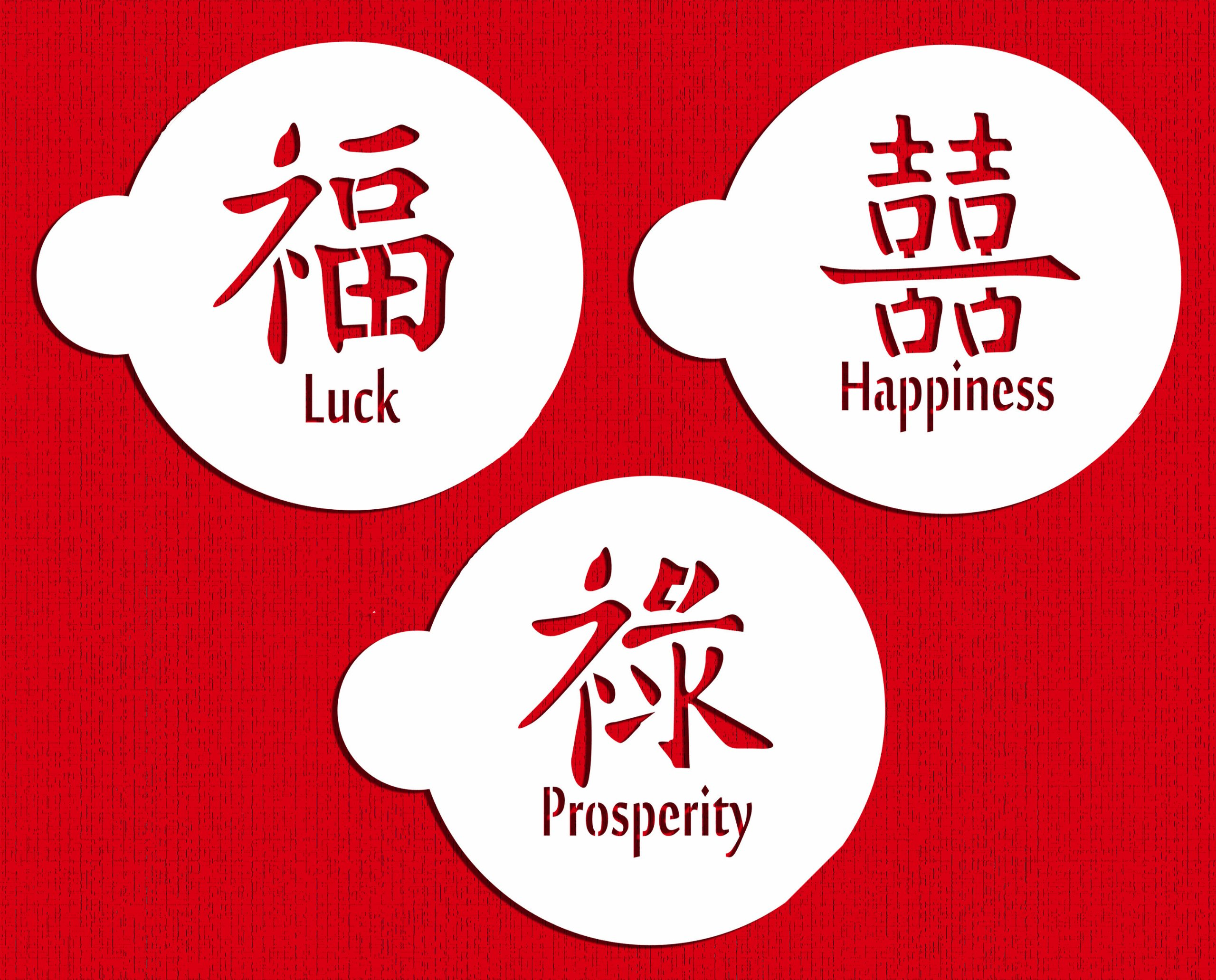 Designer Stencils C700 Double Happiness, Luck, Prosperity Symbols Cake and Cookie Stencil Set, Beige/Semi-Transparent