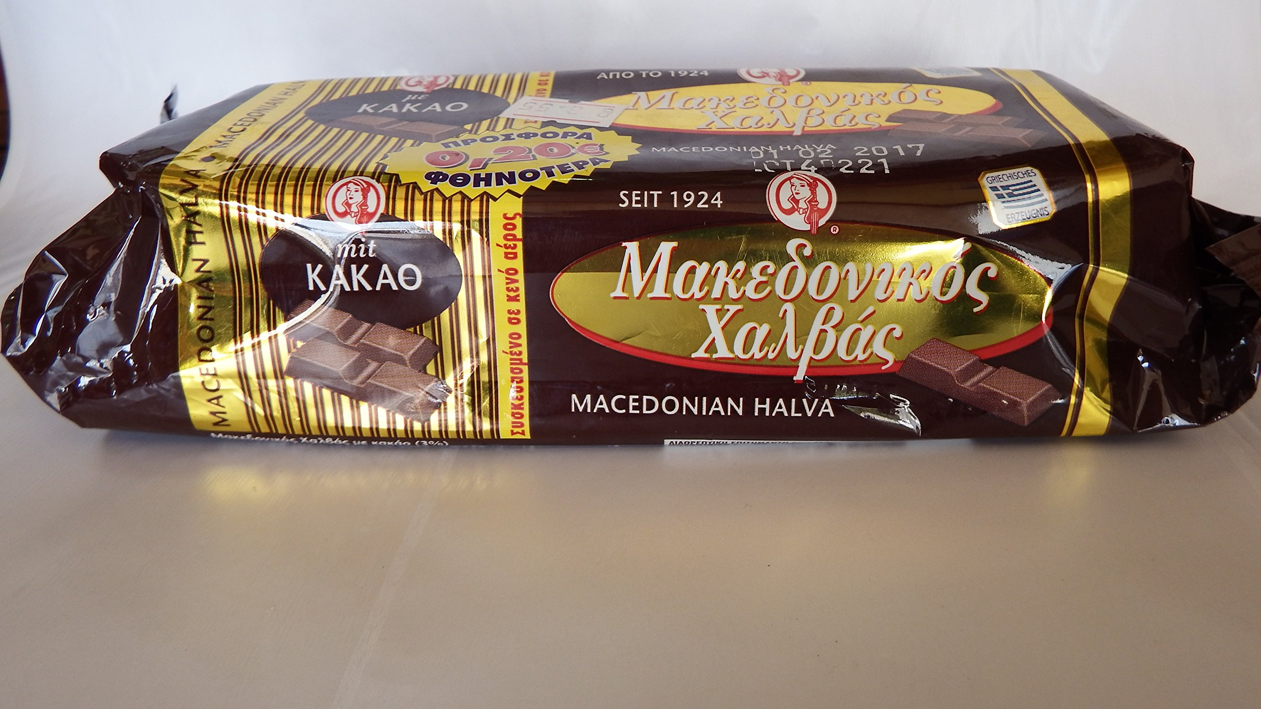 Greek Macedonian Halva with Cocoa 500gr 17.63 Oz (Fresh Pack) by Xaitoglou