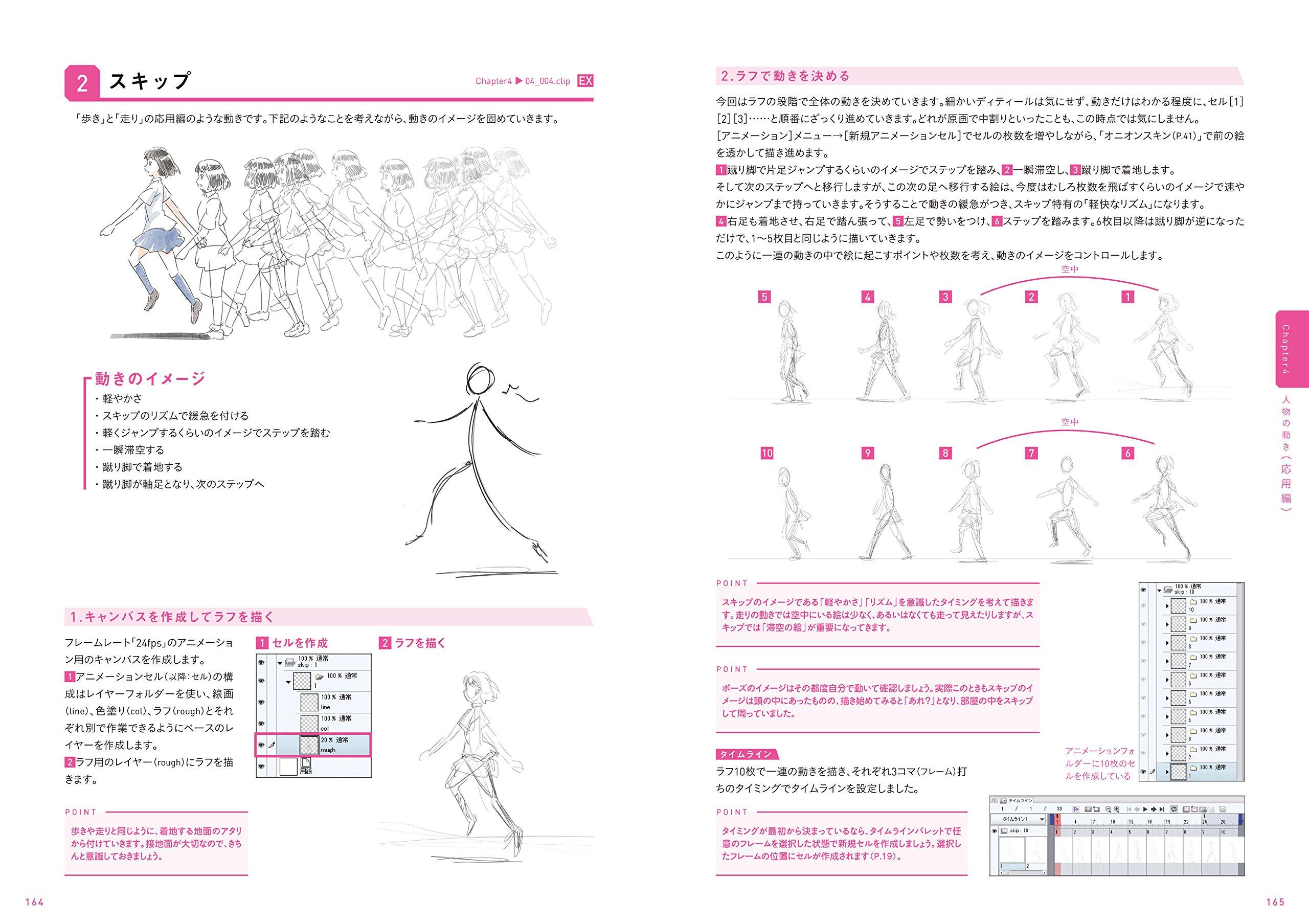 opentoonz アニメ 作り方