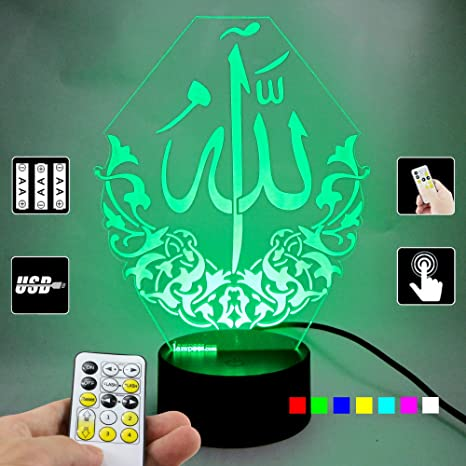 Buy Lampees 3d Illusion Led Lamp Islamic Design With 7 Colors Change